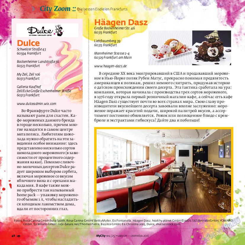 My City Frankfurt am Main (журнал). 2016 год, номер 25, стр. 48