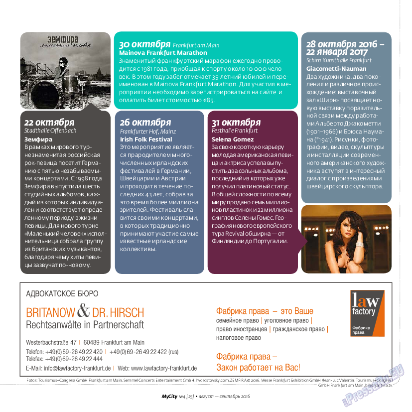 My City Frankfurt am Main (журнал). 2016 год, номер 25, стр. 9