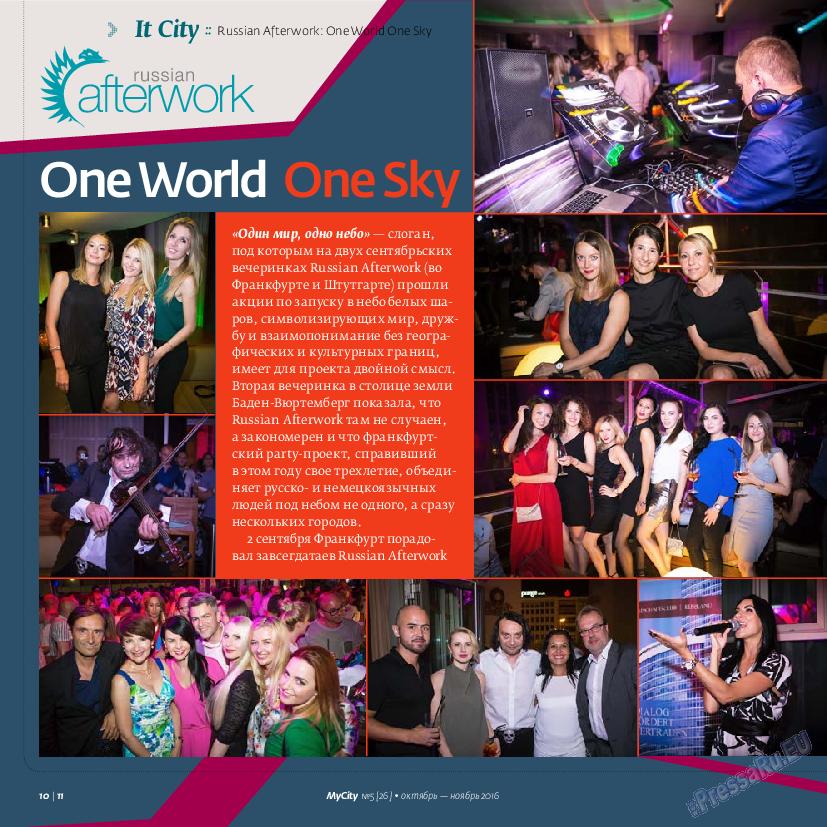 My City Frankfurt am Main (журнал). 2016 год, номер 26, стр. 10