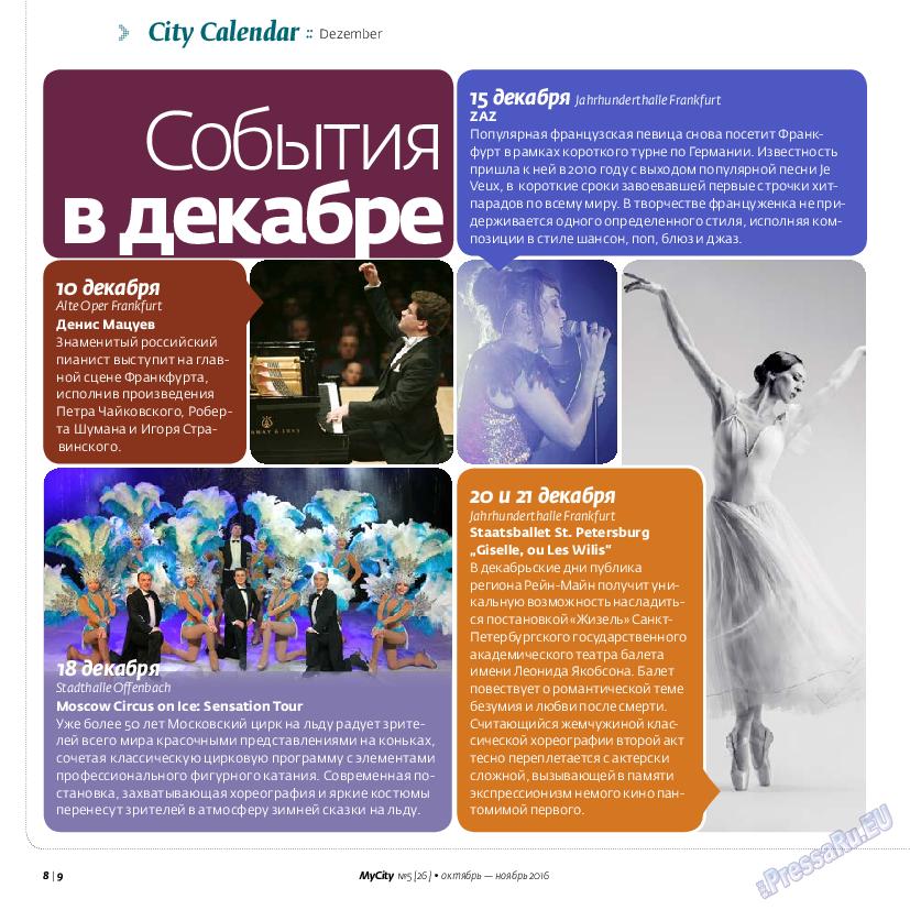 My City Frankfurt am Main (журнал). 2016 год, номер 26, стр. 8