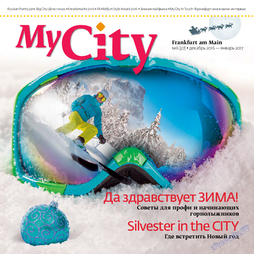 My City Frankfurt am Main (журнал). 2016 год, номер 27, стр. 1