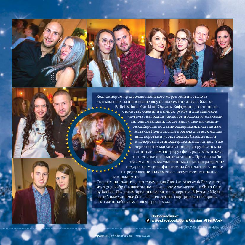 My City Frankfurt am Main (журнал). 2016 год, номер 27, стр. 11
