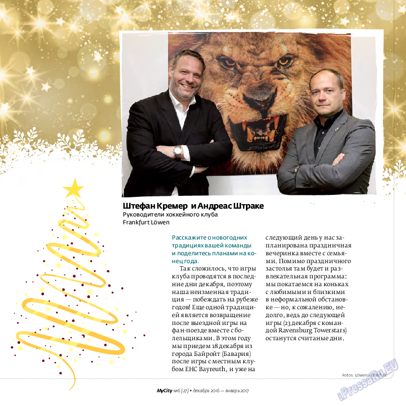 My City Frankfurt am Main (журнал). 2016 год, номер 27, стр. 23