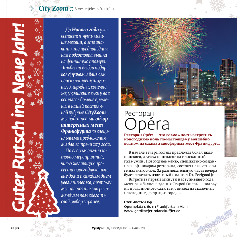 My City Frankfurt am Main (журнал). 2016 год, номер 27, стр. 26