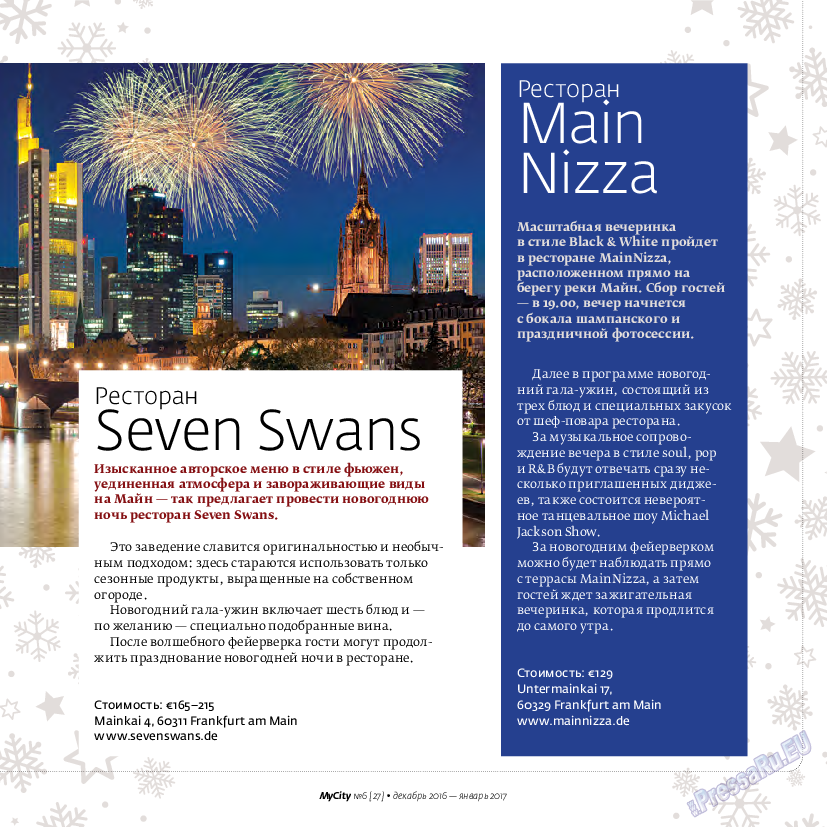 My City Frankfurt am Main (журнал). 2016 год, номер 27, стр. 27