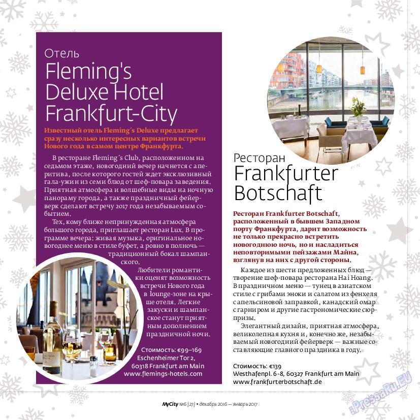 My City Frankfurt am Main (журнал). 2016 год, номер 27, стр. 29