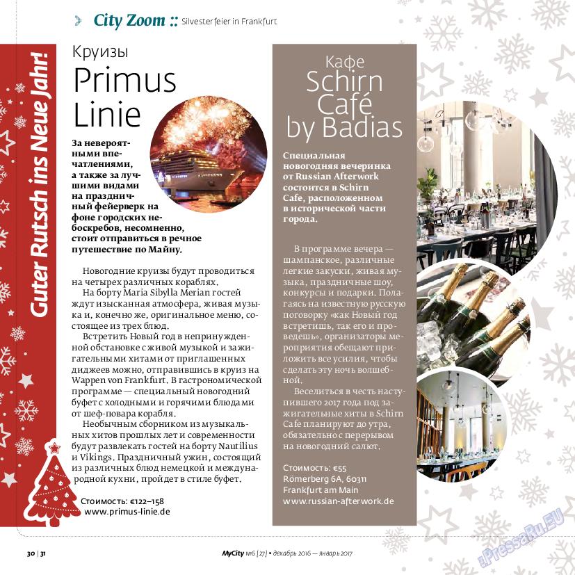 My City Frankfurt am Main (журнал). 2016 год, номер 27, стр. 30
