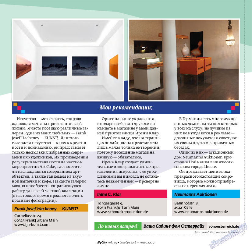My City Frankfurt am Main (журнал). 2016 год, номер 27, стр. 37
