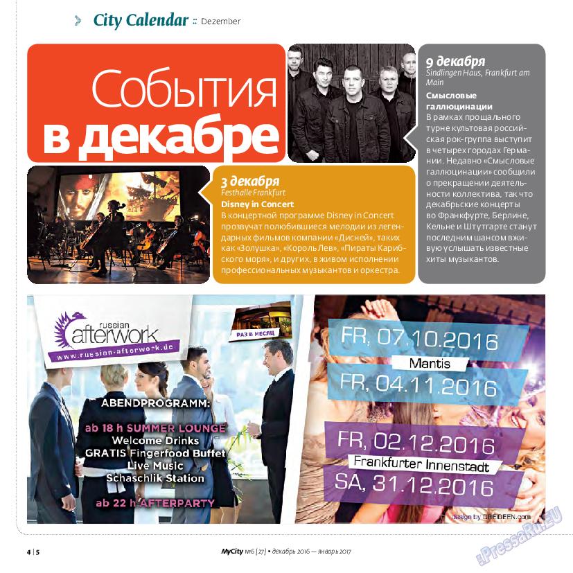 My City Frankfurt am Main (журнал). 2016 год, номер 27, стр. 4