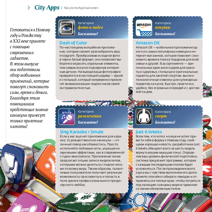 My City Frankfurt am Main (журнал). 2016 год, номер 27, стр. 52