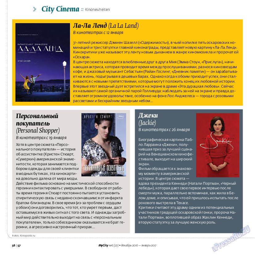 My City Frankfurt am Main (журнал). 2016 год, номер 27, стр. 56