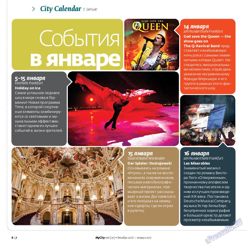 My City Frankfurt am Main (журнал). 2016 год, номер 27, стр. 6