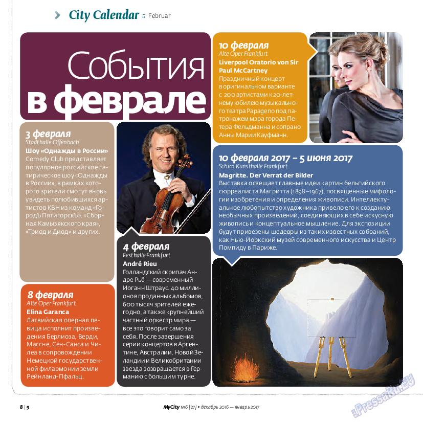 My City Frankfurt am Main (журнал). 2016 год, номер 27, стр. 8