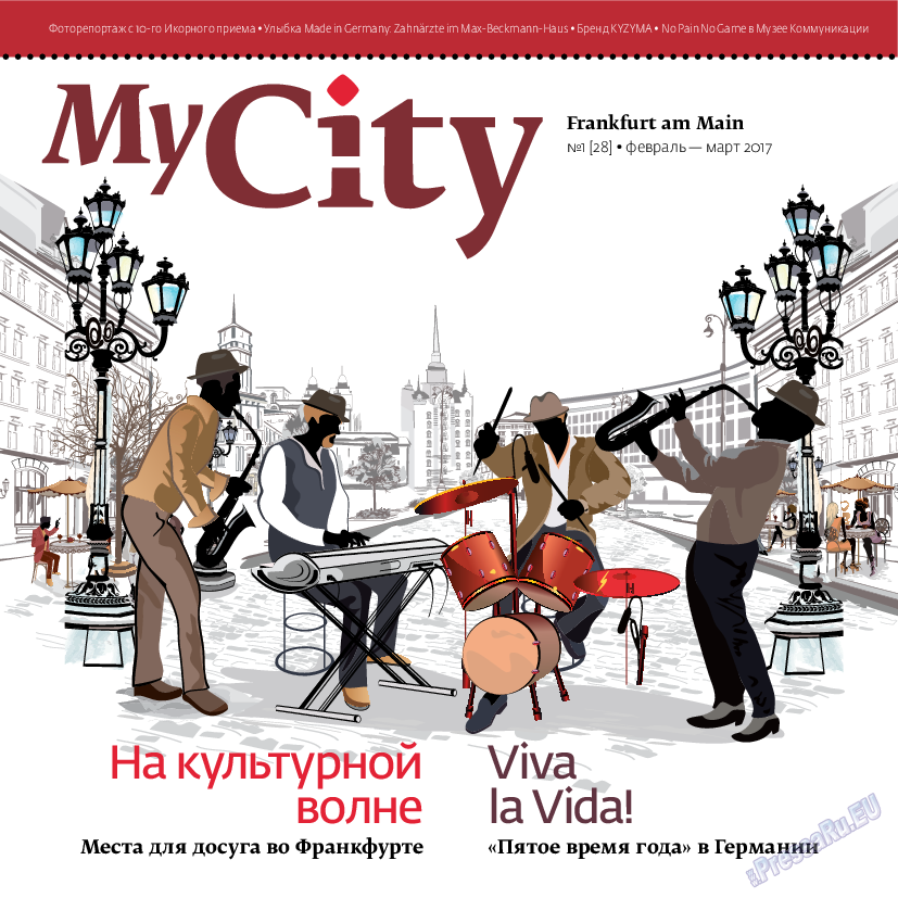 My City Frankfurt am Main (журнал). 2017 год, номер 28, стр. 1