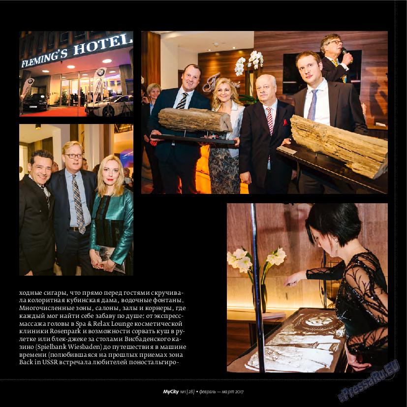 My City Frankfurt am Main (журнал). 2017 год, номер 28, стр. 13