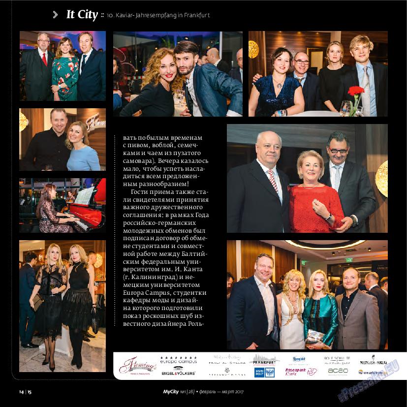 My City Frankfurt am Main (журнал). 2017 год, номер 28, стр. 14