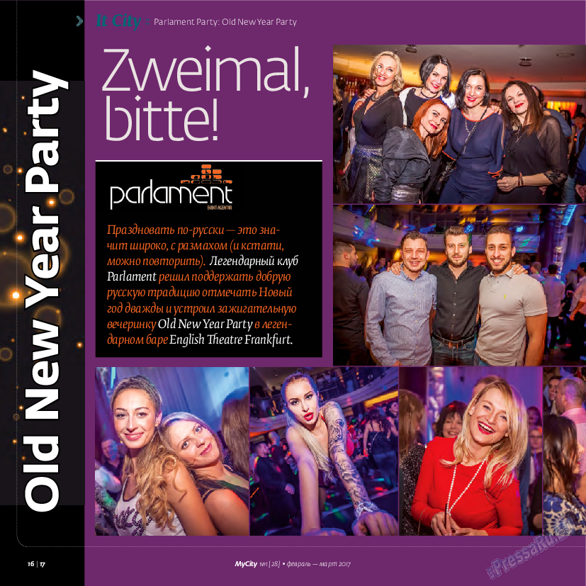 My City Frankfurt am Main (журнал). 2017 год, номер 28, стр. 16