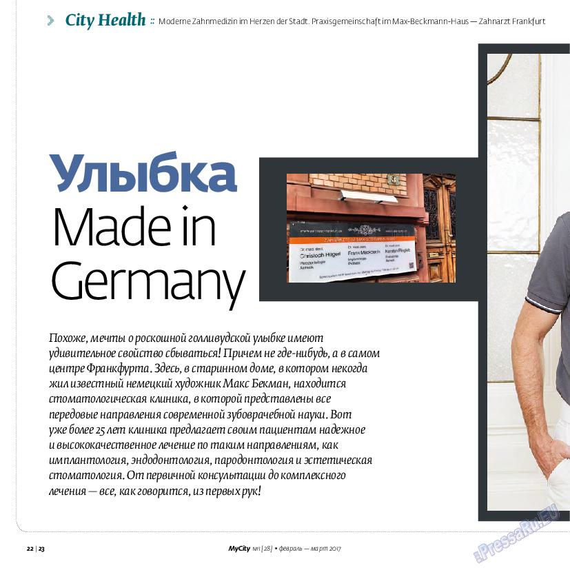 My City Frankfurt am Main (журнал). 2017 год, номер 28, стр. 22