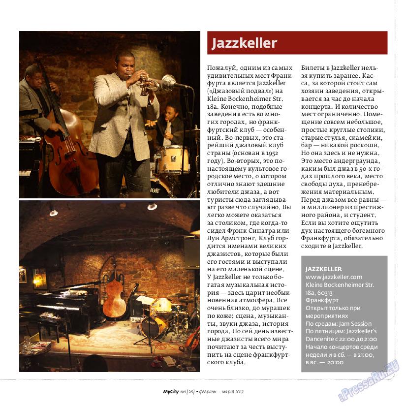 My City Frankfurt am Main (журнал). 2017 год, номер 28, стр. 27