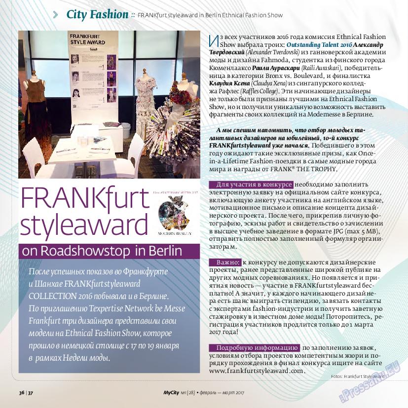 My City Frankfurt am Main (журнал). 2017 год, номер 28, стр. 36