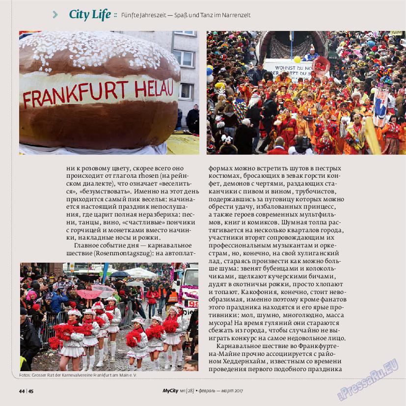 My City Frankfurt am Main (журнал). 2017 год, номер 28, стр. 44