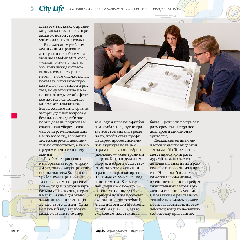 My City Frankfurt am Main (журнал). 2017 год, номер 28, стр. 50