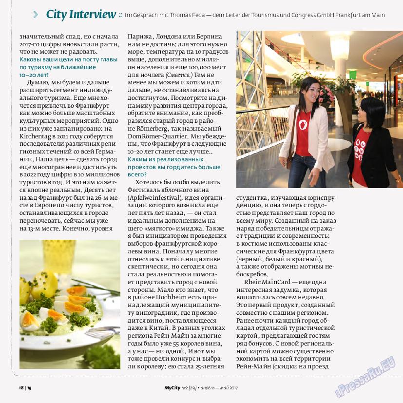 My City Frankfurt am Main (журнал). 2017 год, номер 29, стр. 18