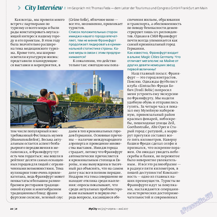 My City Frankfurt am Main (журнал). 2017 год, номер 29, стр. 20
