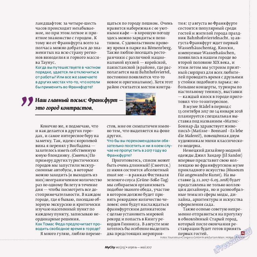 My City Frankfurt am Main (журнал). 2017 год, номер 29, стр. 21
