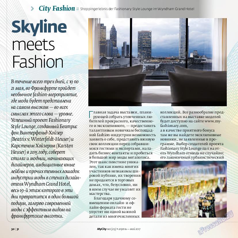 My City Frankfurt am Main (журнал). 2017 год, номер 29, стр. 30