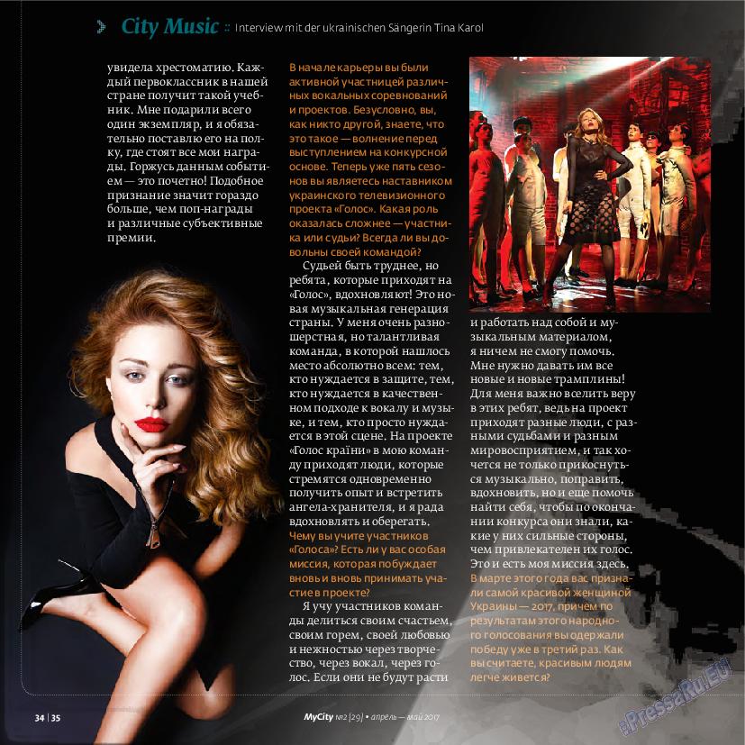 My City Frankfurt am Main (журнал). 2017 год, номер 29, стр. 34