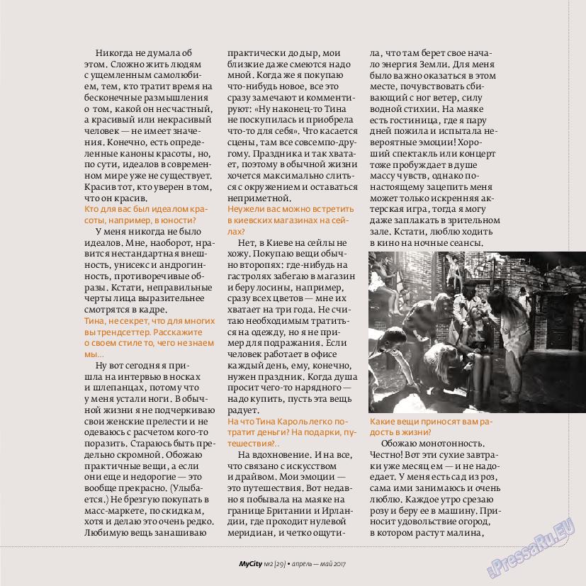 My City Frankfurt am Main (журнал). 2017 год, номер 29, стр. 35
