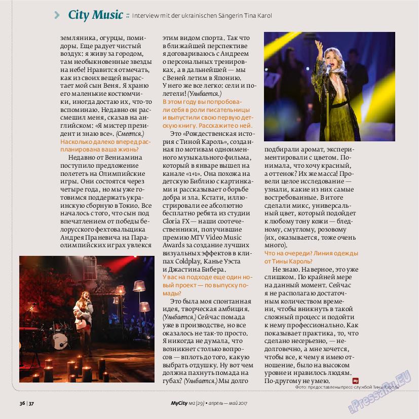 My City Frankfurt am Main (журнал). 2017 год, номер 29, стр. 36