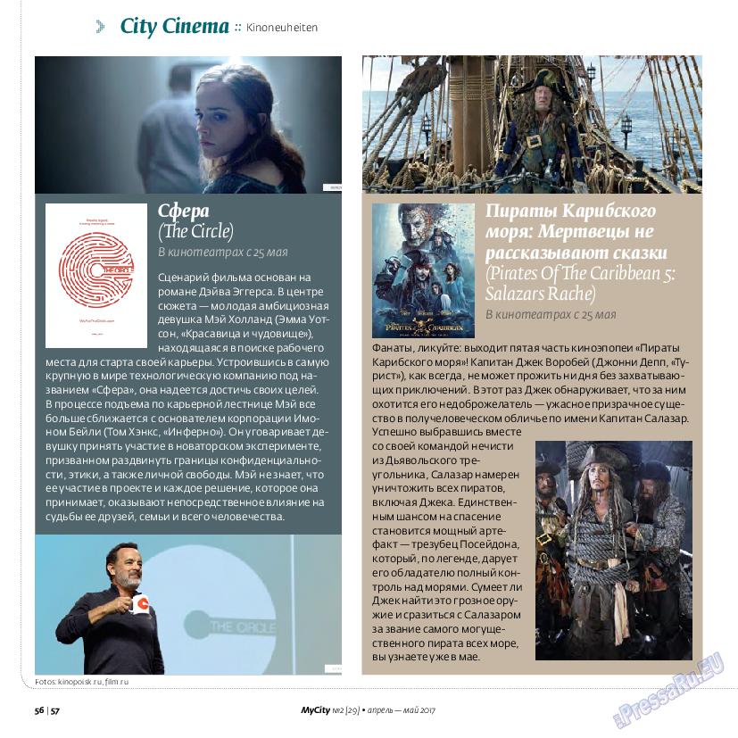 My City Frankfurt am Main (журнал). 2017 год, номер 29, стр. 56