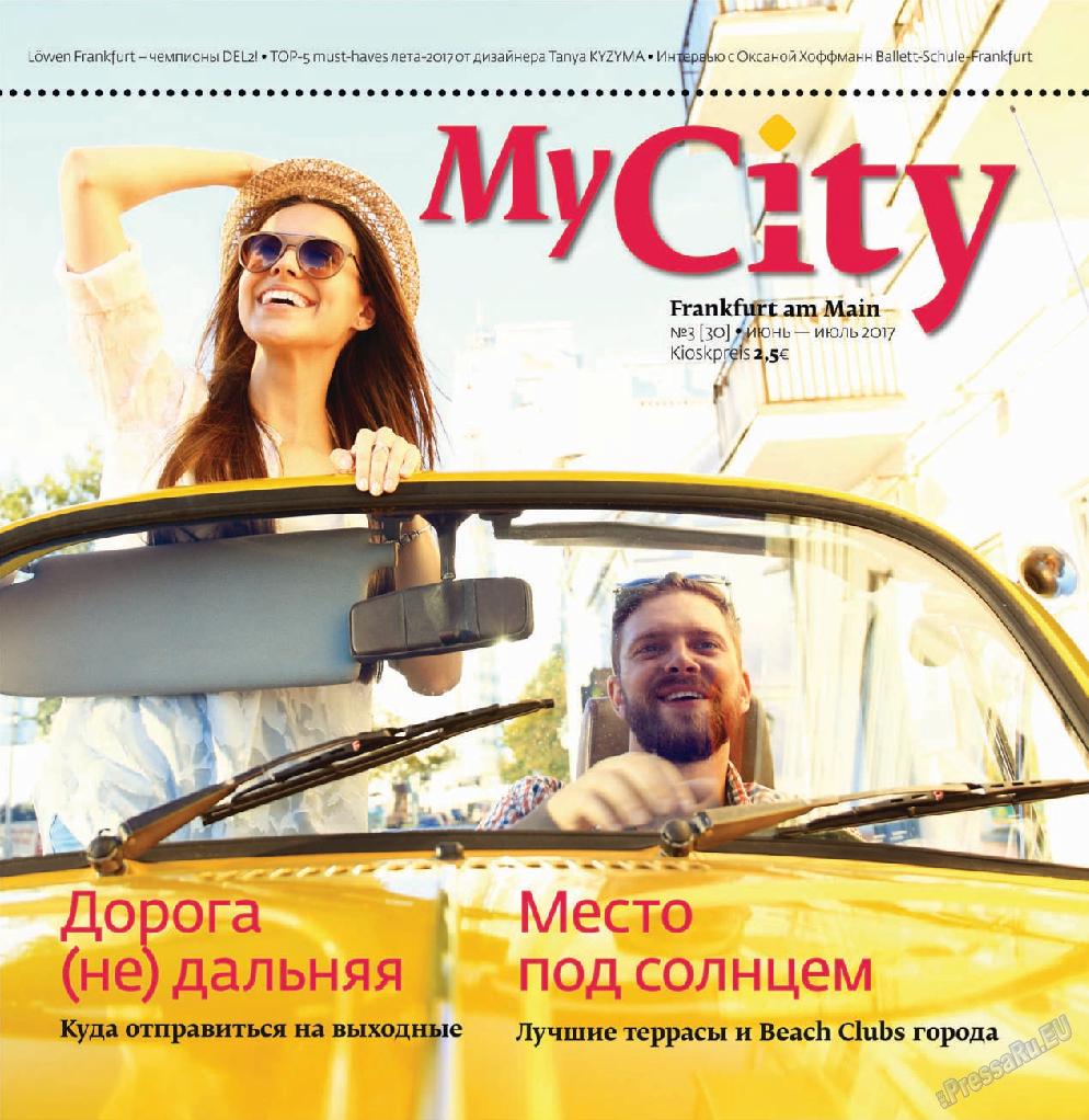 My City Frankfurt am Main (журнал). 2017 год, номер 30, стр. 1