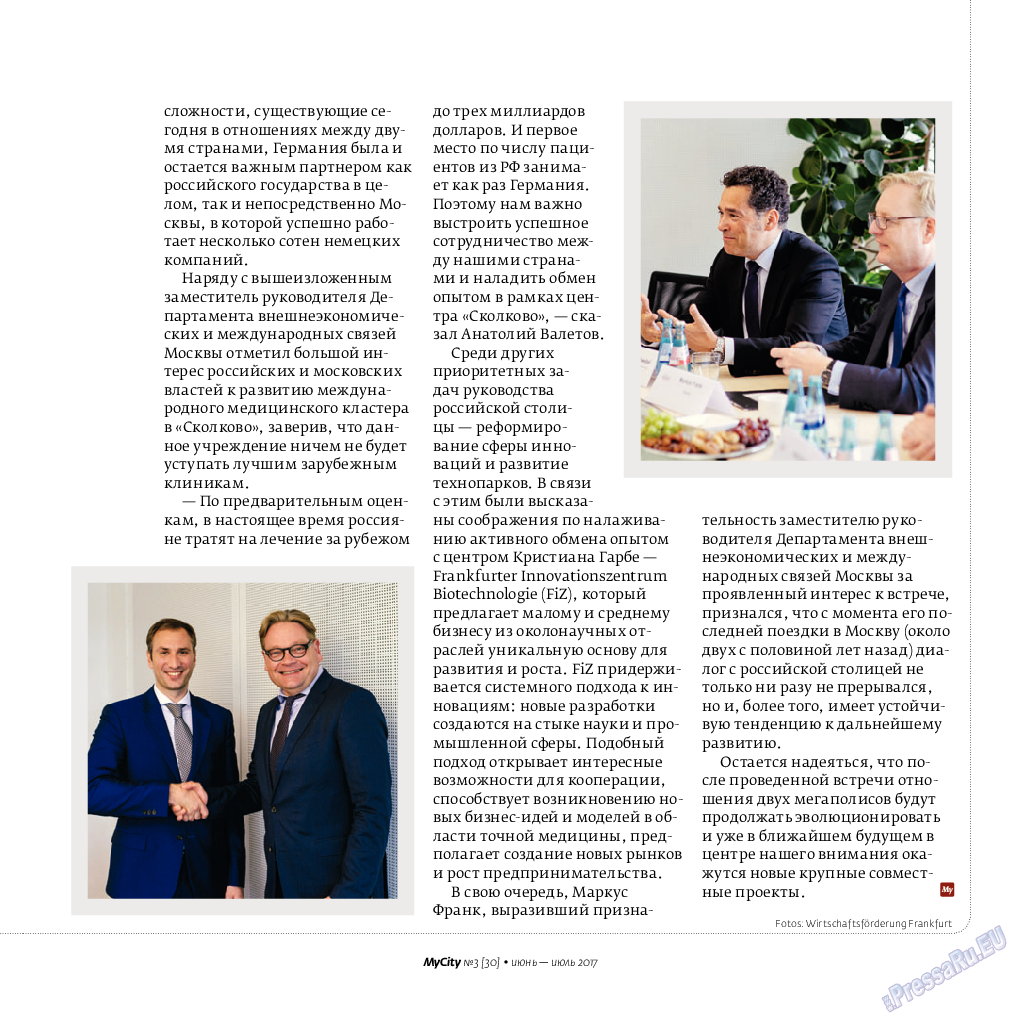 My City Frankfurt am Main (журнал). 2017 год, номер 30, стр. 13