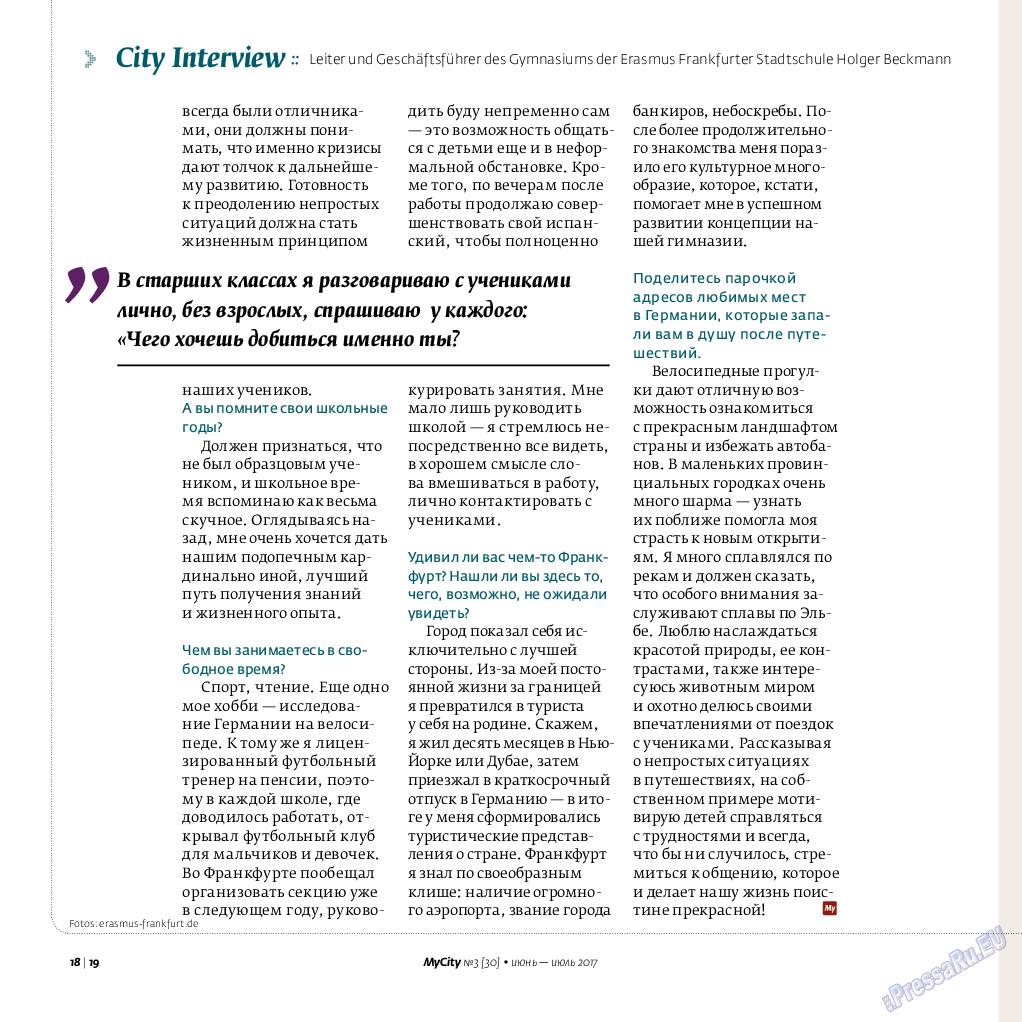 My City Frankfurt am Main (журнал). 2017 год, номер 30, стр. 18