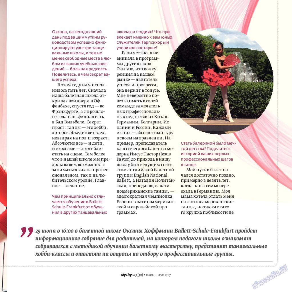 My City Frankfurt am Main (журнал). 2017 год, номер 30, стр. 25