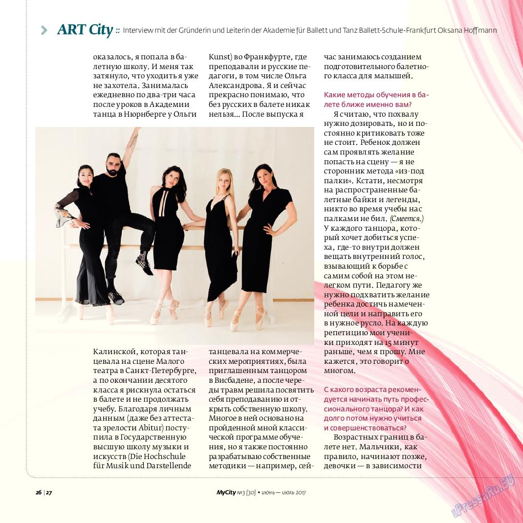 My City Frankfurt am Main (журнал). 2017 год, номер 30, стр. 26