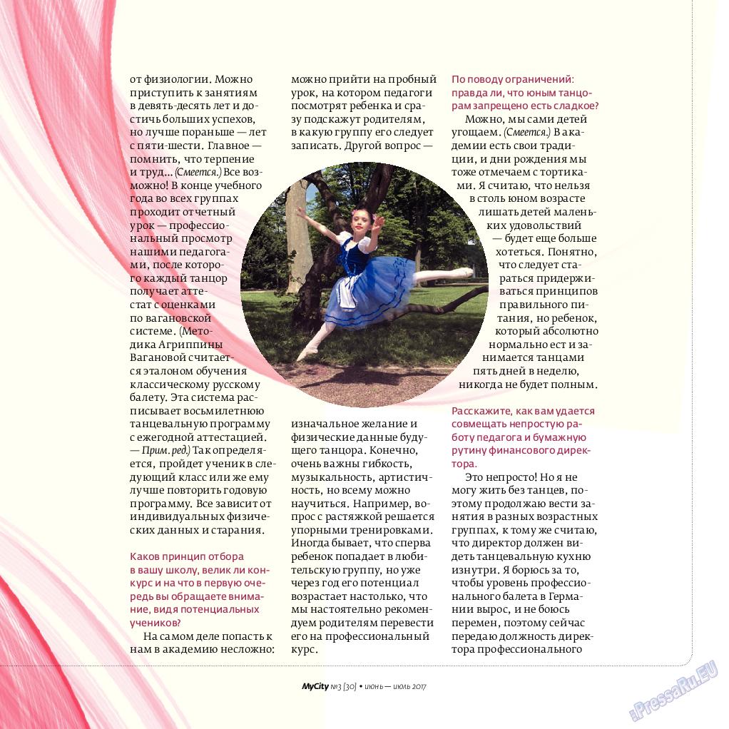 My City Frankfurt am Main (журнал). 2017 год, номер 30, стр. 27