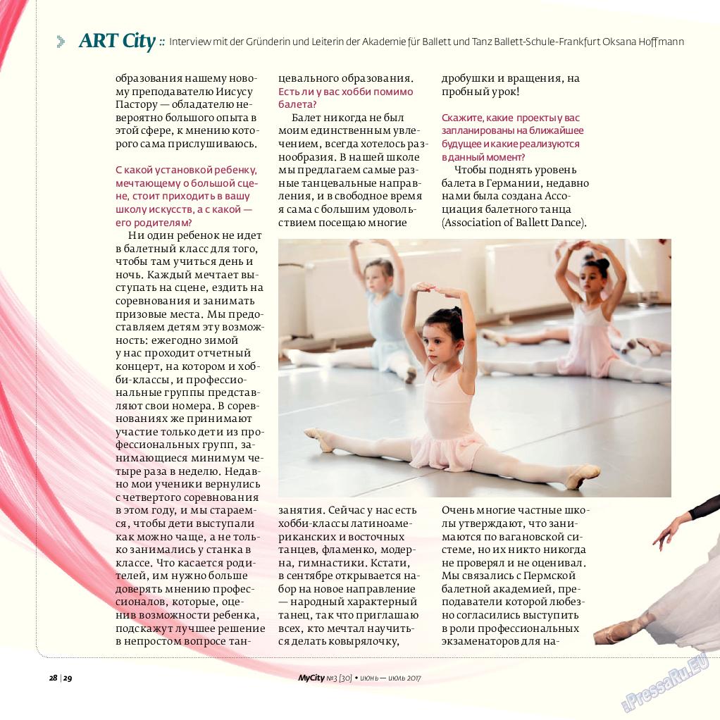 My City Frankfurt am Main (журнал). 2017 год, номер 30, стр. 28