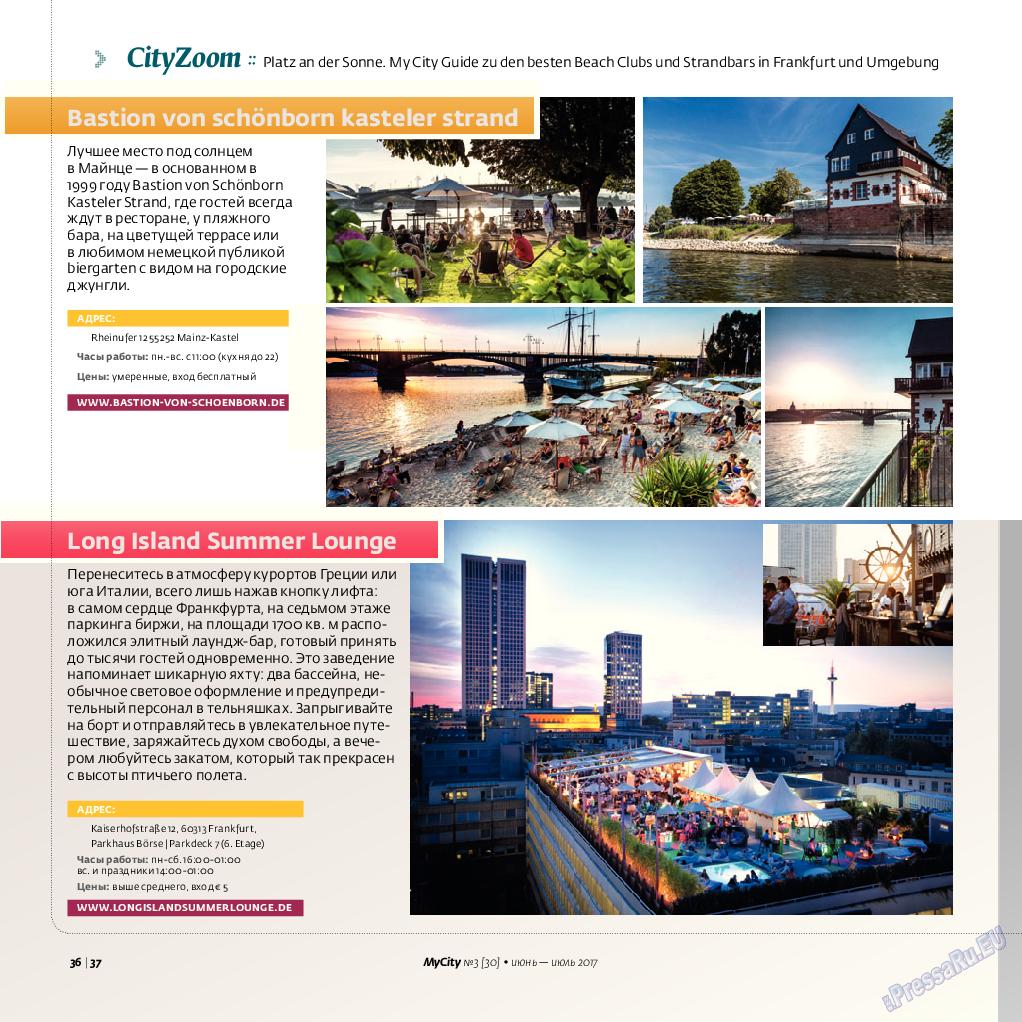 My City Frankfurt am Main (журнал). 2017 год, номер 30, стр. 36