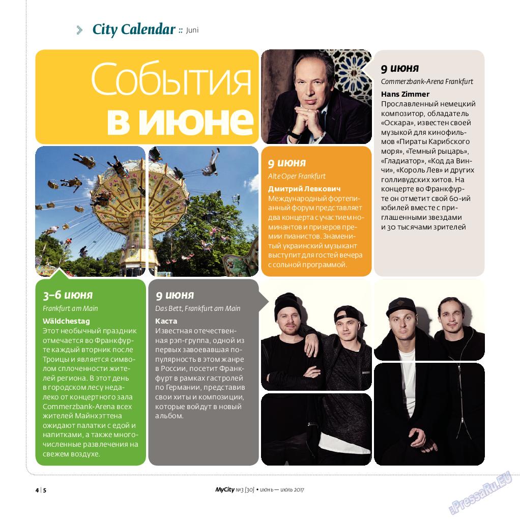 My City Frankfurt am Main (журнал). 2017 год, номер 30, стр. 4