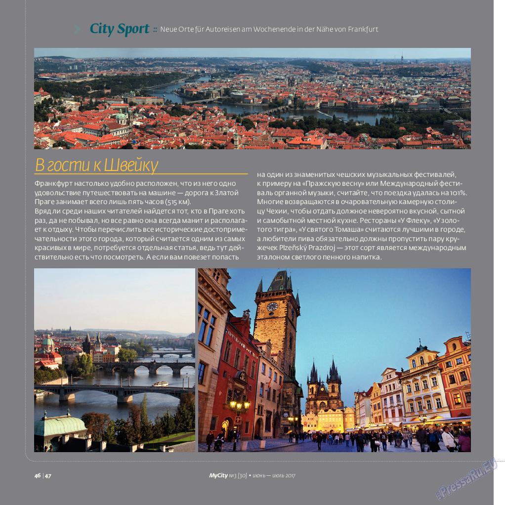 My City Frankfurt am Main (журнал). 2017 год, номер 30, стр. 46