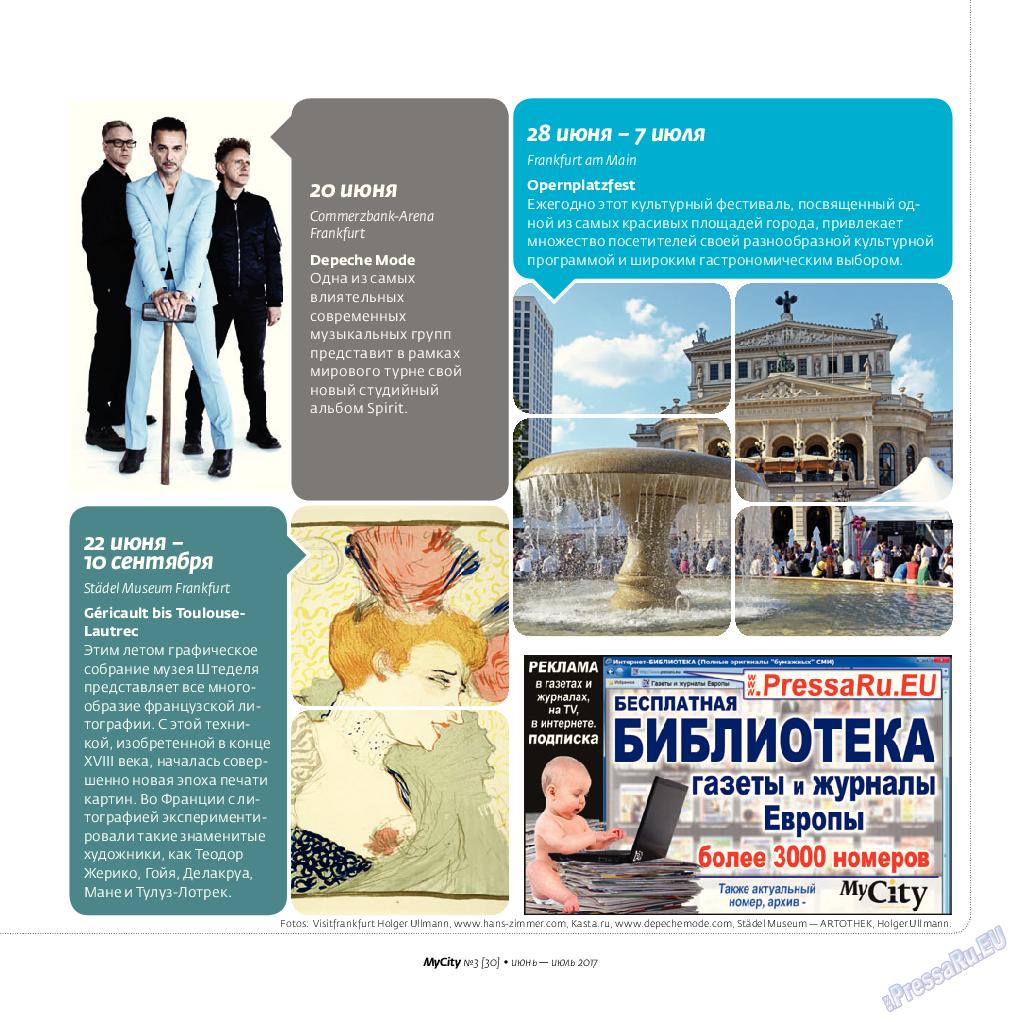 My City Frankfurt am Main (журнал). 2017 год, номер 30, стр. 5