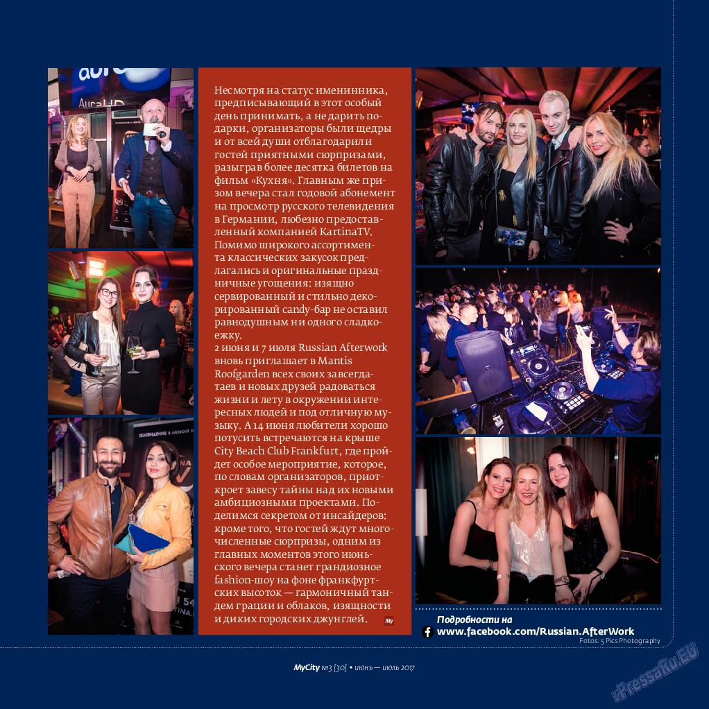 My City Frankfurt am Main (журнал). 2017 год, номер 30, стр. 51