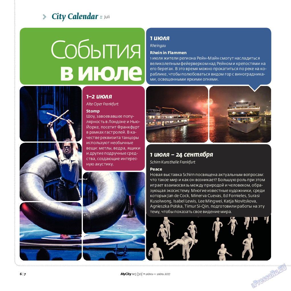 My City Frankfurt am Main (журнал). 2017 год, номер 30, стр. 6