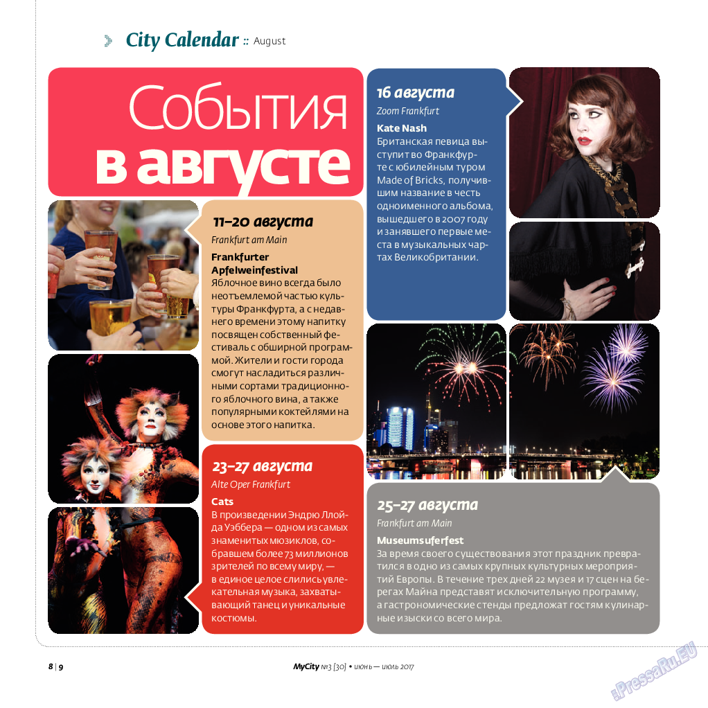 My City Frankfurt am Main (журнал). 2017 год, номер 30, стр. 8