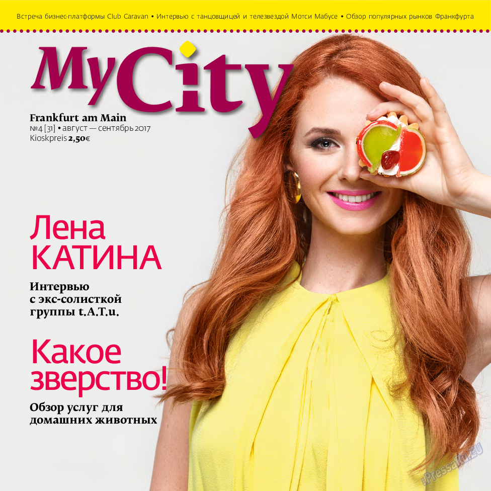 My City Frankfurt am Main (журнал). 2017 год, номер 31, стр. 1