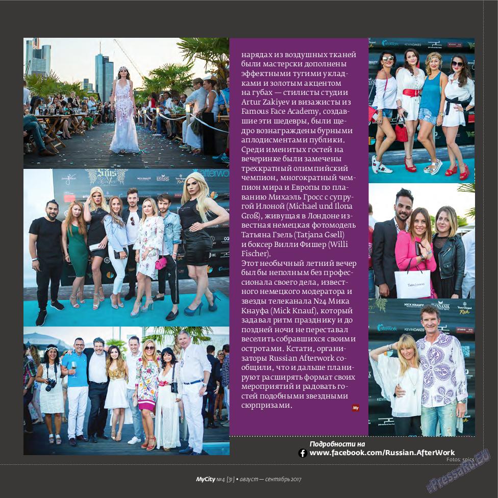My City Frankfurt am Main (журнал). 2017 год, номер 31, стр. 53